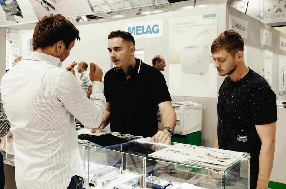 82-й міжнародний Київський стоматологічний форум та виставка МЕДВІН